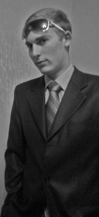 Дима Галыш, 11 июля , Запорожье, id62813412