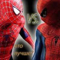 Человек-паук (фильм) — Википедия
