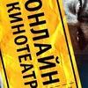 RoboFilm.net - Фильмы онлайн