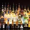 Доставка алкоголя ночью 89683979282