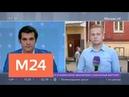 За что молодой парень пытался зарезать полицейского Москва 24