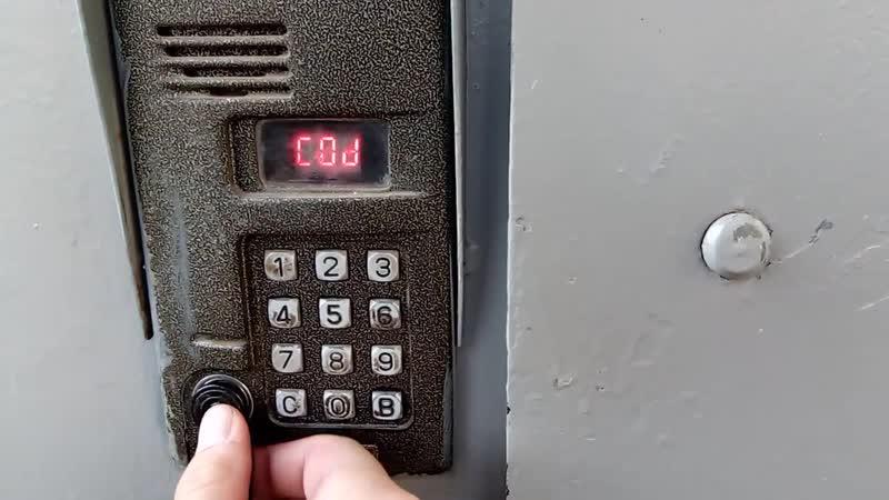 Открываем домофон с помощью кода и универсального ключа