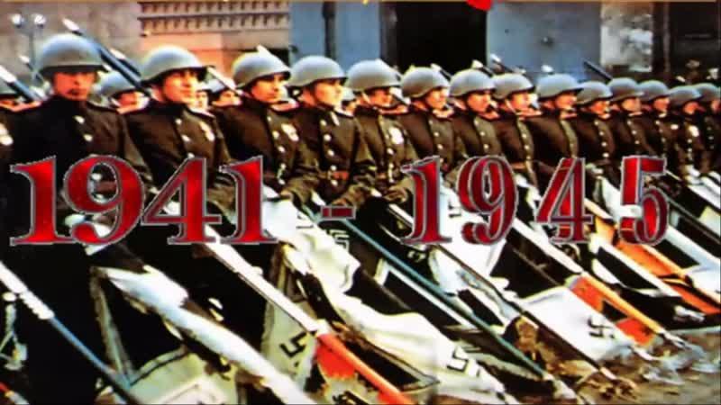 9 Мая С Днем Победы Вспомним всех поименно Красивое поздравление с Днем Победы