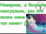 doc9646441_472650561.mp4