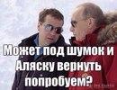 Анастасия Тишина фото #50