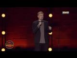 Stand Up: Слава Комиссаренко - О бывших