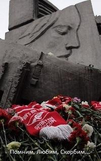Алексей Прохоров, 15 апреля 1996, Москва, id8712630