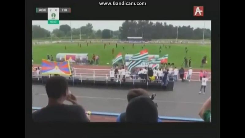 Football.Conifa London 2018 Abkhazia-Tibet 3:0