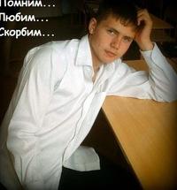 Денис Синькевич, 5 января , Орша, id191001166