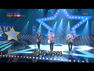 DAY6 - TT + Knock Knock + Signal (Twice cover)  @ Music Bank Half-Year Special 170630
