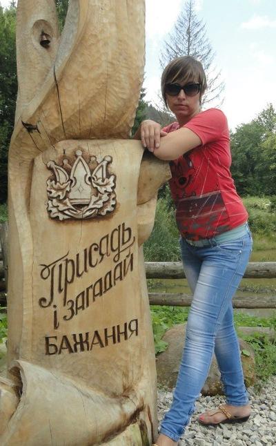 Марія Мельник, 29 августа , Ивано-Франковск, id221026186