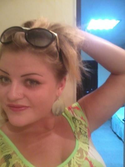 Alisa Andriychuk, 11 февраля , Житомир, id166592033