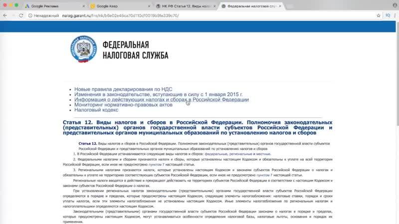 Налоги в РФ Отменили Юристы в Замешательстве Евгений Пупырин