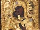 о благополучии родов - Акафист Богородице перед Ея иконой, именуемой «Феодоровская» - копия
