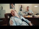 Полицейский с Рублёвки: Проверка