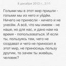 Арман Даукараев фото #16