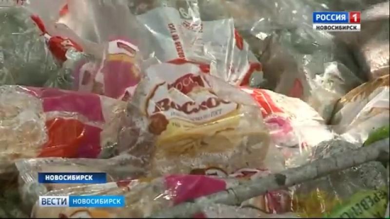 Свалку из хлеба устроили неизвестные в микрорайоне «Родники»