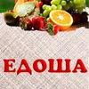 Бизнес на еде | Работа на дому | Едоша Хабаровск