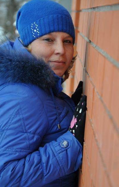 Юлия Жигалова(козловская), 14 марта , Домодедово, id99525752