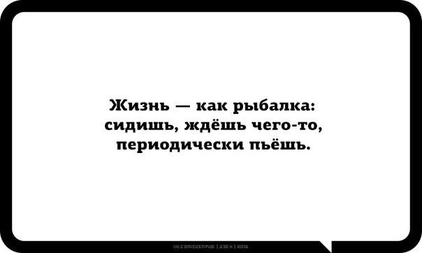https://pp.vk.me/c543106/v543106991/14aeb/dXti_H0AALo.jpg