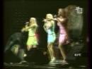 Блестящие - Апельсиновая песня (Золотой Граммофон в Санкт-Петербурге, 12.12.2004)