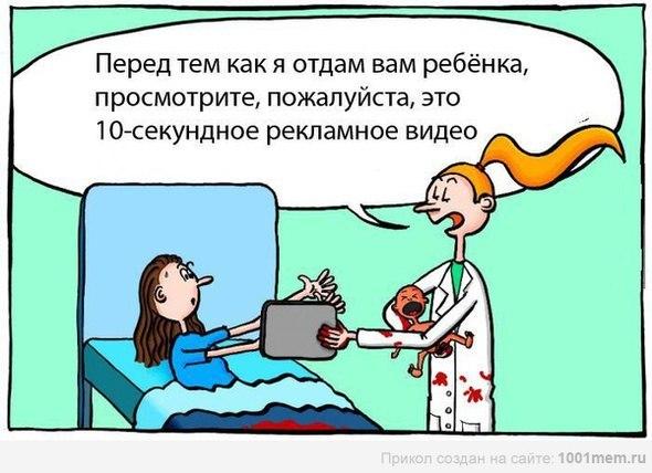 Комиксы мемы приколы trollface ffffuuuuuuu