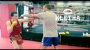Уклоны в Боксе и Тайском Боксе С чего начать рассказывает Андрей Басынин