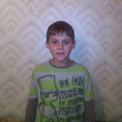Даниил Михневич, 12 апреля , Луганск, id219127568