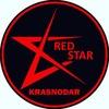 Krasnodar Red Star