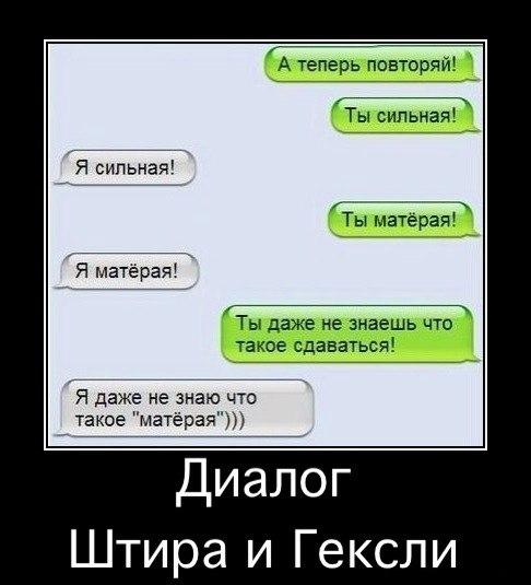 http://cs309525.vk.me/v309525343/5173/qgcFAjh0O7E.jpg