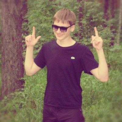 Дмитрий Рамкин, 6 сентября , Екатеринбург, id18744669