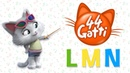 44 Gatti - serie TV | Impara l'alfabeto! [L - M - N]