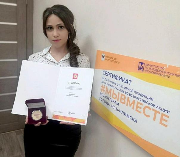 Анастасия Бойкова