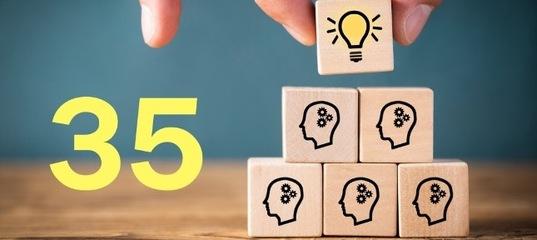 Бизнес идеи сочи 2016 бизнес идея светящиеся шары