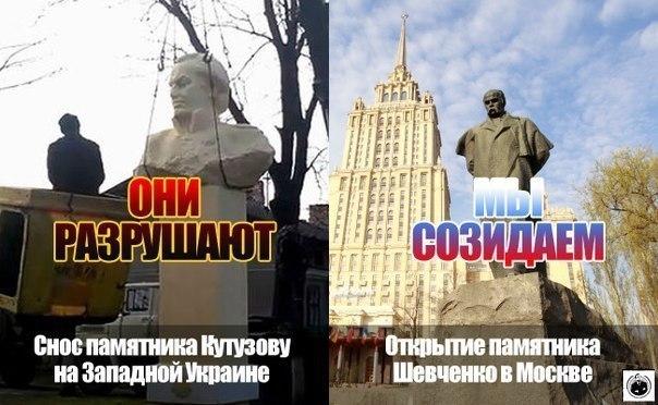 Украина - новости - Страница 6 08pMG8y6ooQ