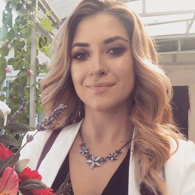 Дарья Захарова