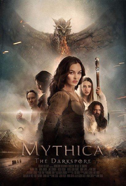 Мифика: Задание для героев (Дилогия).