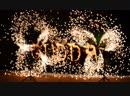 Огненные буквы и вертушки на корпоратив в Ростове | GOF show
