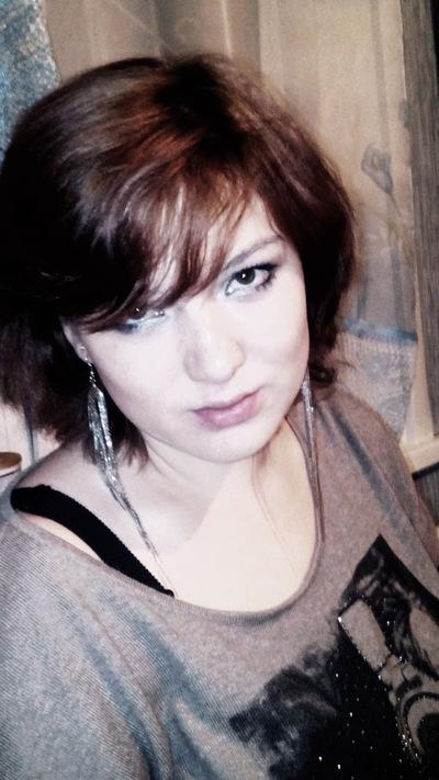 Алёна Купряшкина, 7 января , Барнаул, id97183014