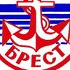 Центр юных моряков Брест