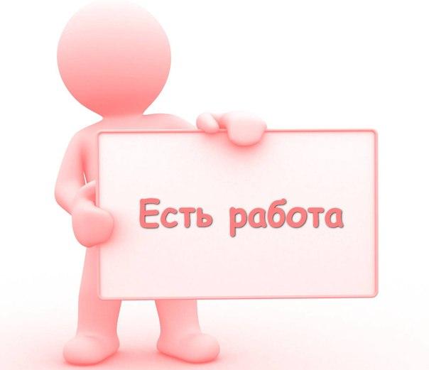 Менеджер промоутер банк русский