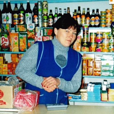 Татьяна Трифонова, 27 сентября 1977, Днепропетровск, id202761058
