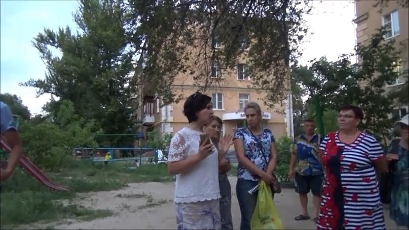 Депутат и кандидат ЕдРо Фомина И.Н. убежала со встречи с избирателями от неудобных вопросов