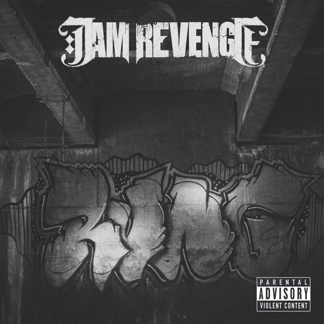 I Am Revenge - RVNG (2016)