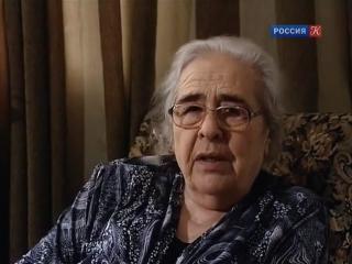 БОЛЬШЕ ЧЕМ ЛЮБОВЬ - Григорий Померанц и Зинаида Миркина