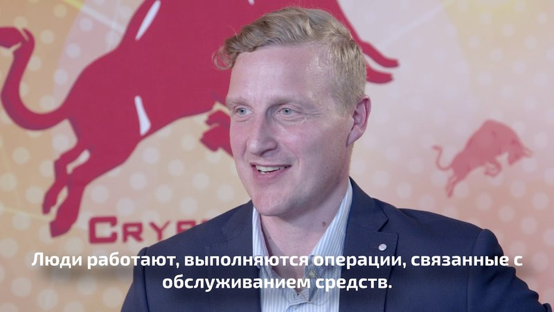 Crypto Bulls CEO Brian Robinson Interview (SUBTITLES)