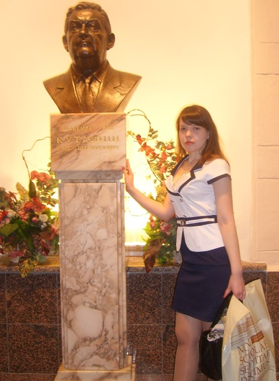 Наталья Усова, 6 июля 1992, Белая Церковь, id51187768