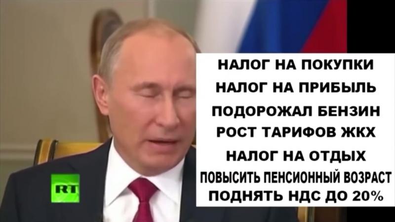 Путин Хуже уже не будет