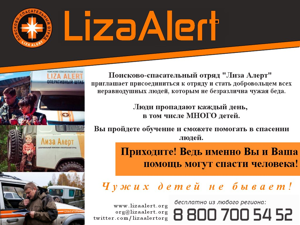 https://pp.userapi.com/c618427/v618427368/56da/-gZ1m6jSB7M.jpg