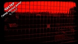 Честер Небро - Город убитых дорог